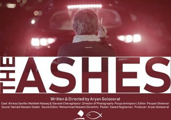 "World Premiere for ""The Ashes"" in Fribourg International Film Festival"